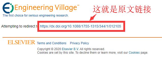 图2 Full text界面显示EI检索收录的文献文章链接