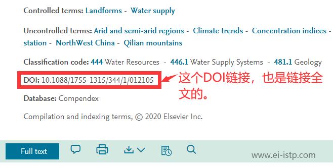 """图3 """"Detailed""""界面"""